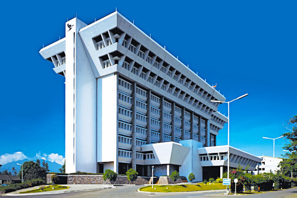 IPTN Central Management Building, Bandung